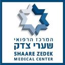 Shaare Zedek Medical Center