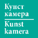 Peter the Great Museum of Anthropology and Ethnography Kunstcamera RAS