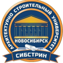 Novosibirsk State University of Architecture and Civil Engineering