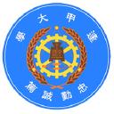 Feng Chia University