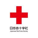 Japanese Red Cross Nagoya First Hospital
